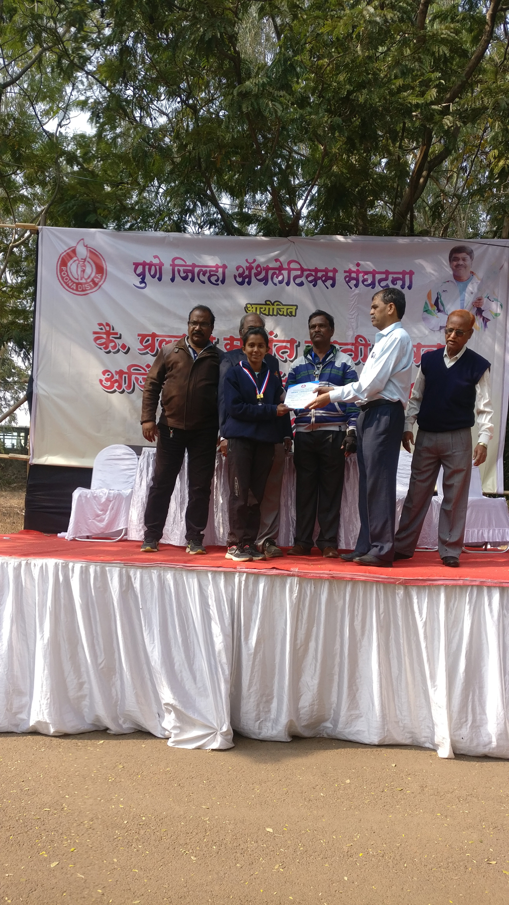 In Pune Dristrict Cross Country Competition 2018-19 - Snehanjali Yadav - stood Third.