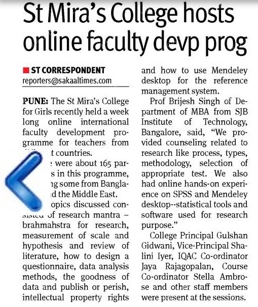 Online Faculty Program
